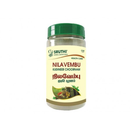 Nilavembu kudineer choornam - 100gm