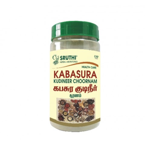 Kabasura kudineer choornam - 100gm