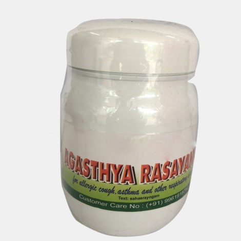 Agasthya Rasayanam  400gm