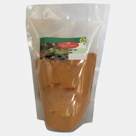 Rasam Powder 250gm
